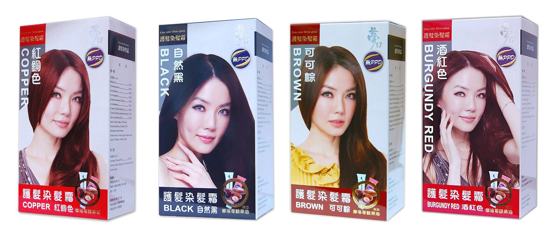Hair-Coloring Cream