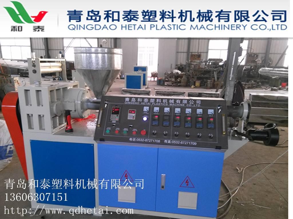 SJ Series High Effciency Single Screw Extruders