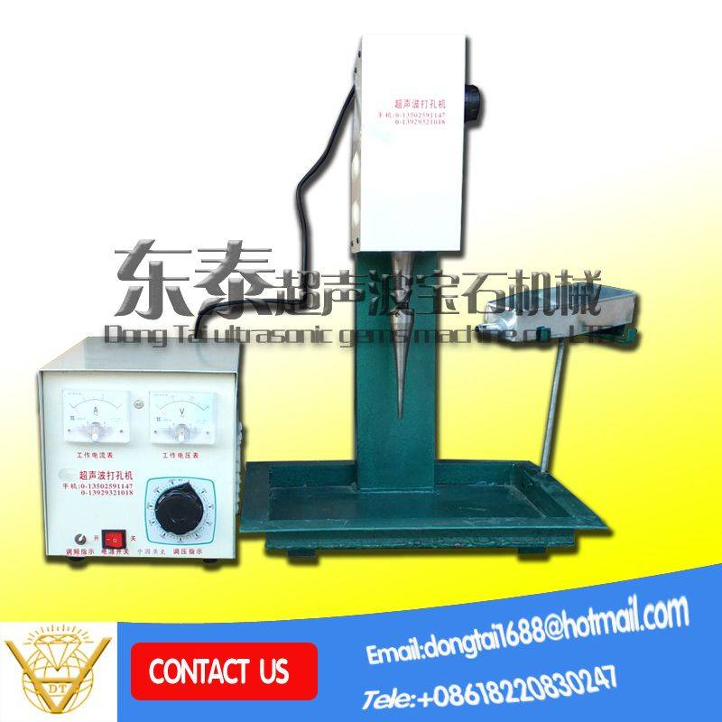 ultrasonic manual drilling gem machine