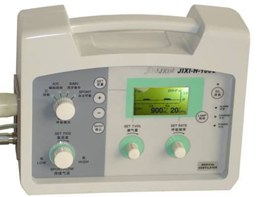 ORC-220C Portable Ventilator