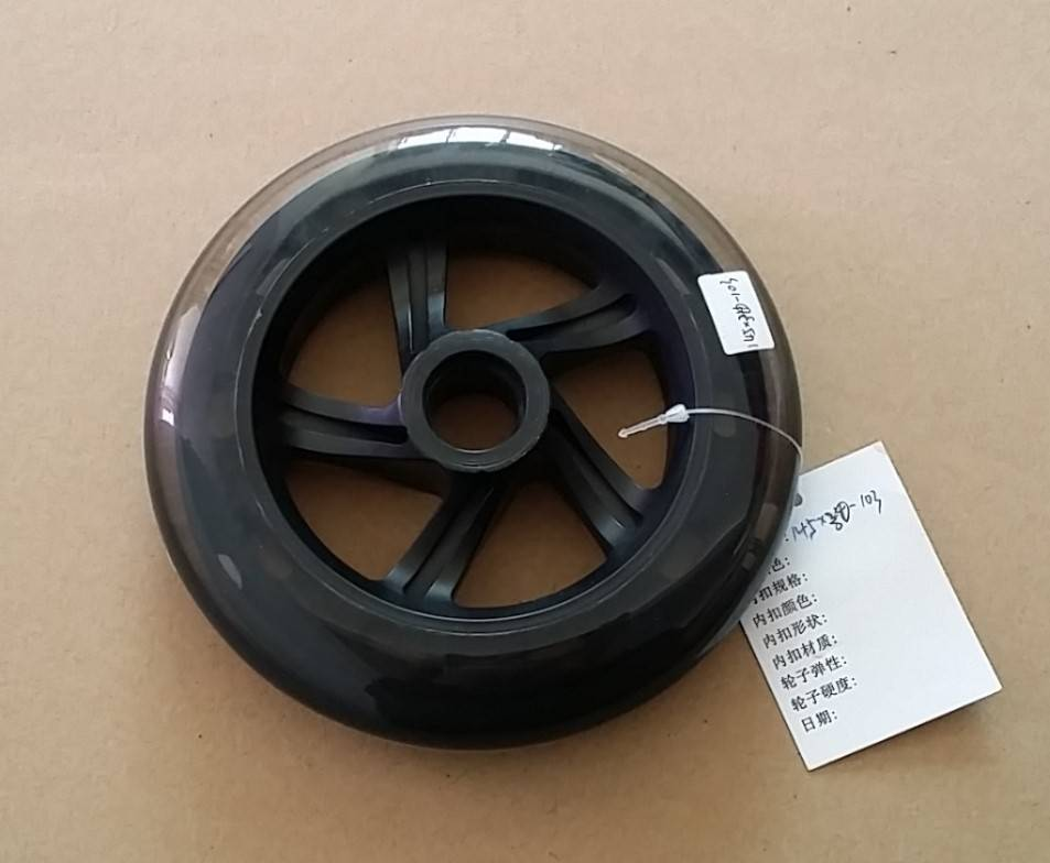 High quality stroller caster wheels 145mm factory supply scooter PU wheel