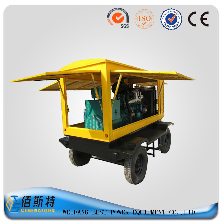 30KW portable diesel generator set
