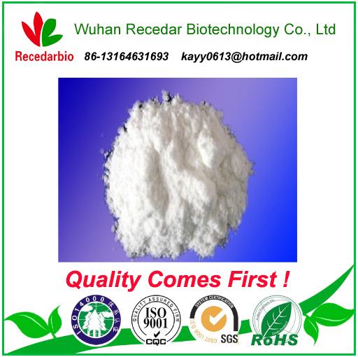 99% high quality raw powder Rufloxacin hydrochloride