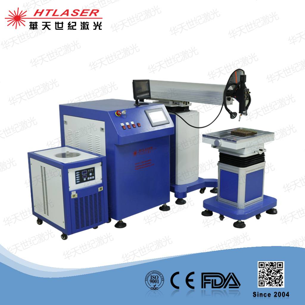 Shenzhen laser welding machine/portable laser welding machine/welding machine price