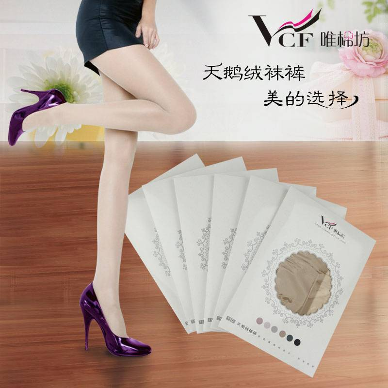 Sexy and high quality woman tights, girl pantyhose