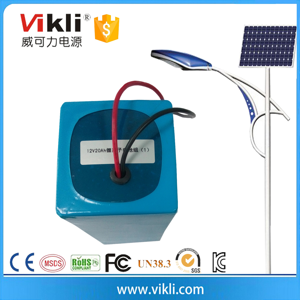 12v 20ah 12v lifepo4 battery pack with deep cycle life for solar lighting
