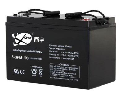 Rechargeable Batteries 12v 100ah solar AGM batteries