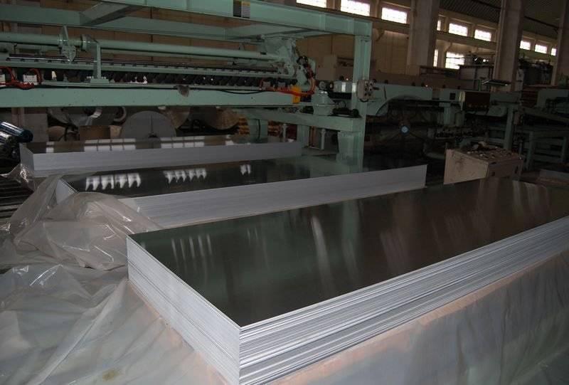 Low aluminum sheet metal price