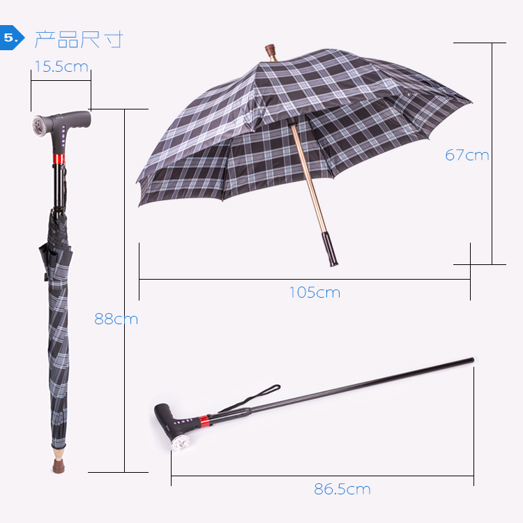 LT-1003U walking stick with umbrella