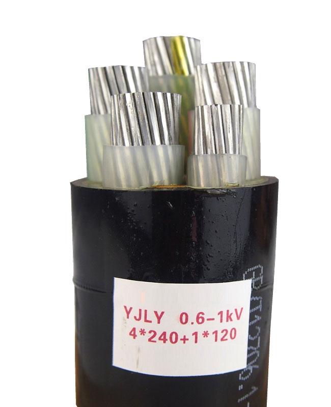 YJLY 0.6-1KV 4X240+1X120