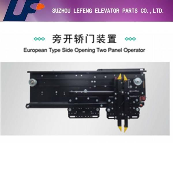European Selcom Type Side Opening Two Panel Operator