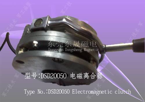 Sucker Solenoid/Electromagnetic Cluth