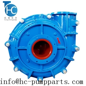 AH(R)Slurry pump