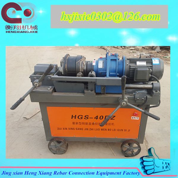 reinforced steel bar thread rolling machine with factory price