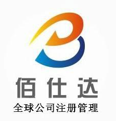 100% Success of Hang Seng Corporate Bank Account Opening