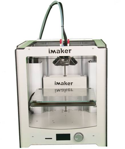cube printer