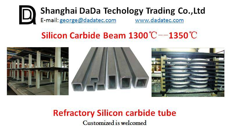 Refractory Silicon Carbide Pipe kiln furniture refractory kiln furniture supplier