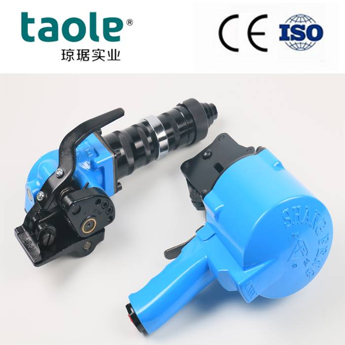 KCL32C pneumatic strapping tool