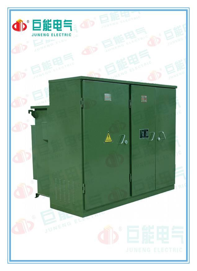 American Box Transformer Substation