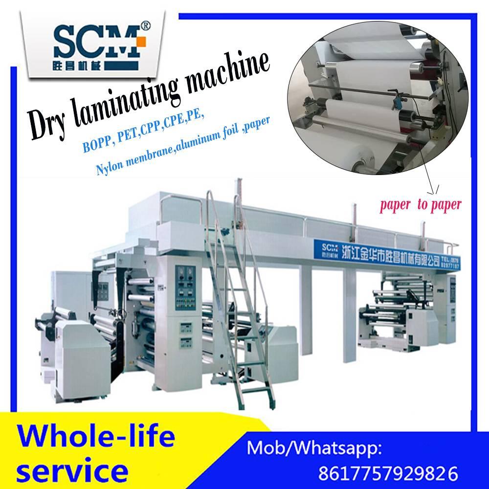 Automatic PVDC/PVC/Aluminum Foil Coating/Laminating Machine