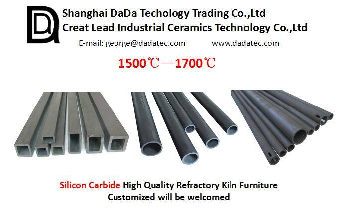 Industrial ceramic High quality refractory Silicon carbide slab kiln furnitures