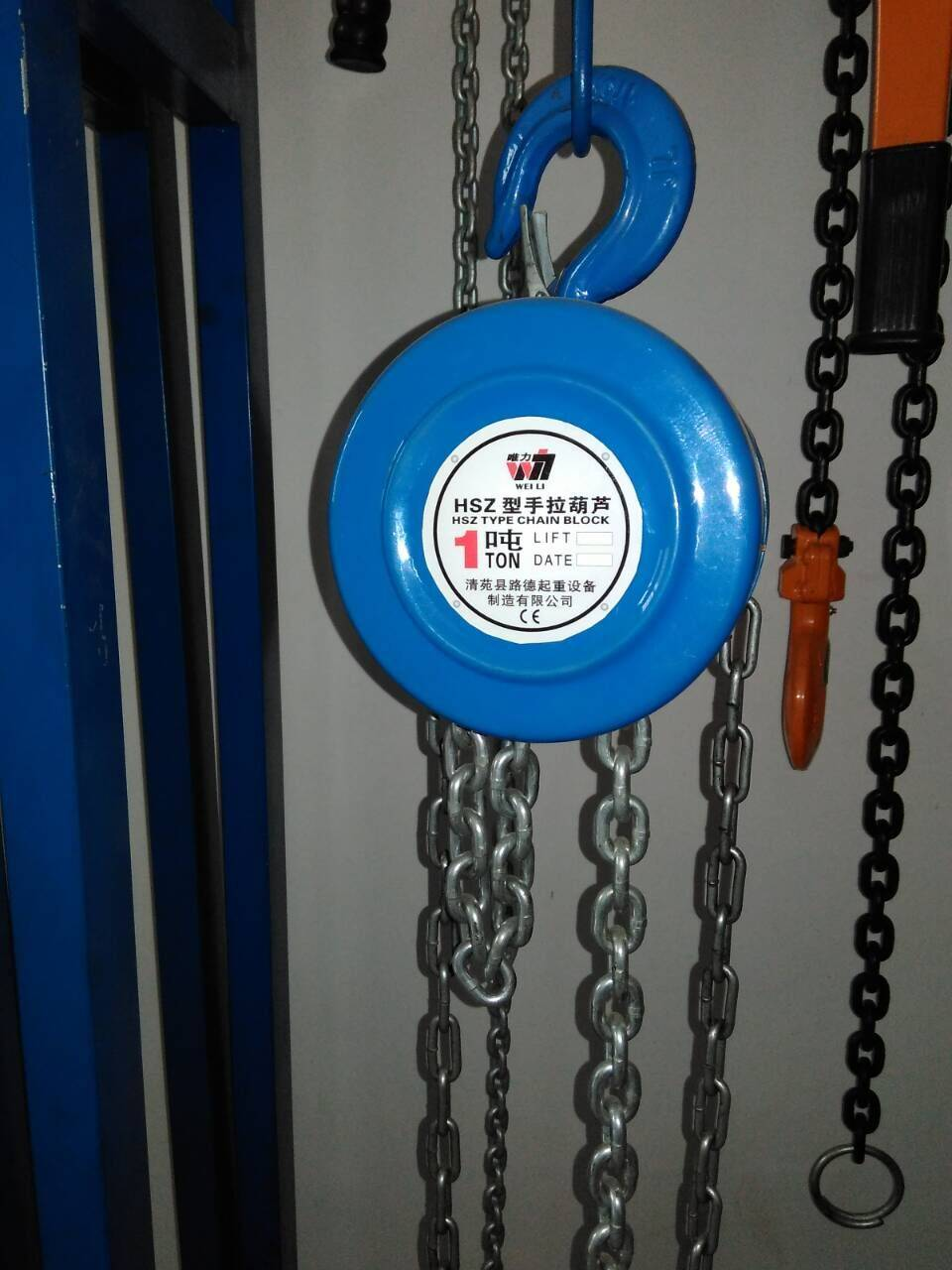 0.5ton vital chain hoist