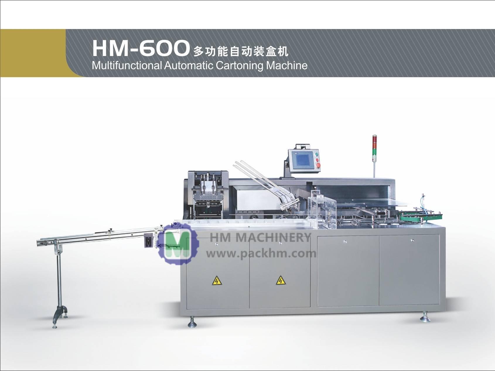 HM600 Multifunctional Automatic Cartoning Machine