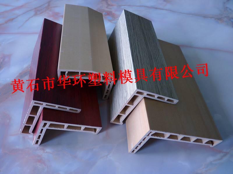 PVC foaming mould plastic door line