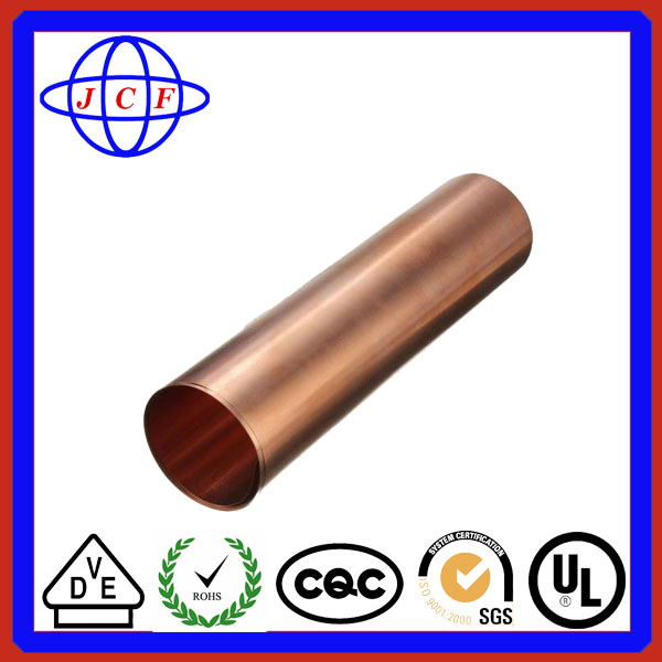 flexible printed circuit board copper foil