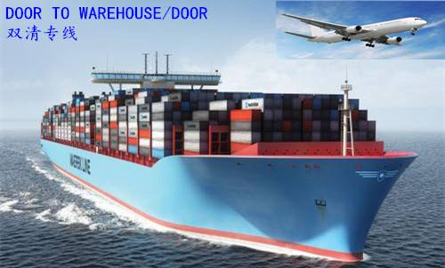 Door to door ocean freight from China to Canada/America/British/Mexico/Chile/Colombia