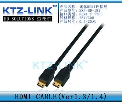 HDMI C TYPE cable