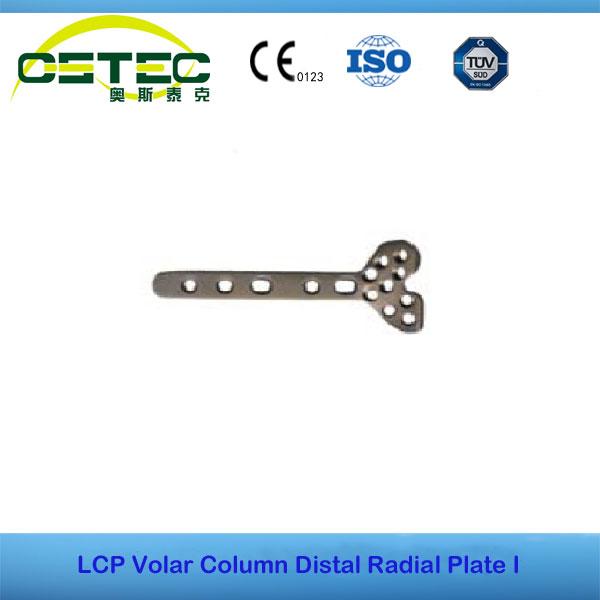 LCP Volar Column Distal Radial Plate I