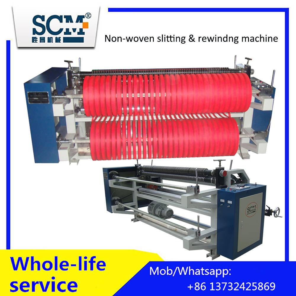 Nonwoven fabric slitting and rewinding machine/non-woven roll to roll slititng machine