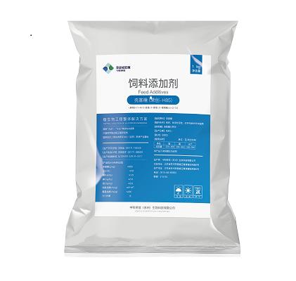 Mixed chitosan oligosaccharide feed additive