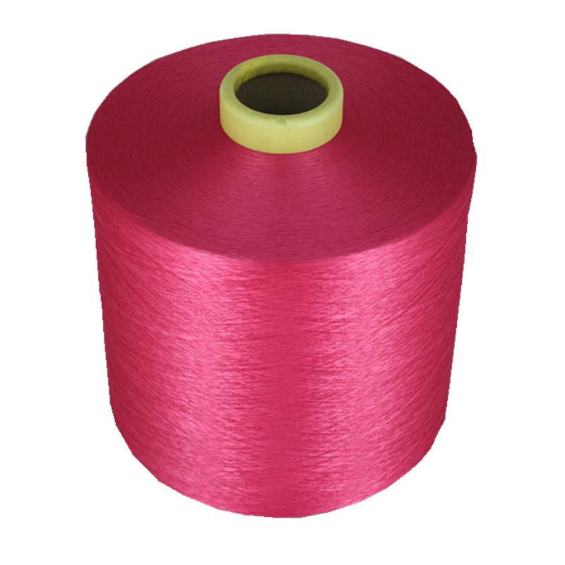 75/36 dty polyester yarn