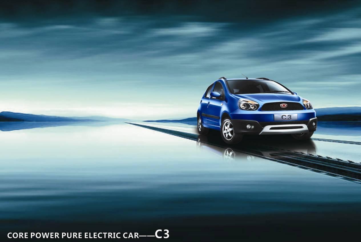 4 Wheel Small Electric Car Cheap Automobile Wholesale