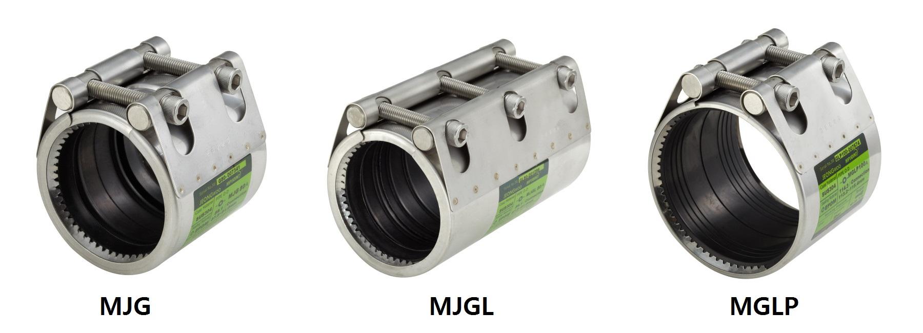 MJG/ MJGL/ MGLP (grip type pipe coupling)