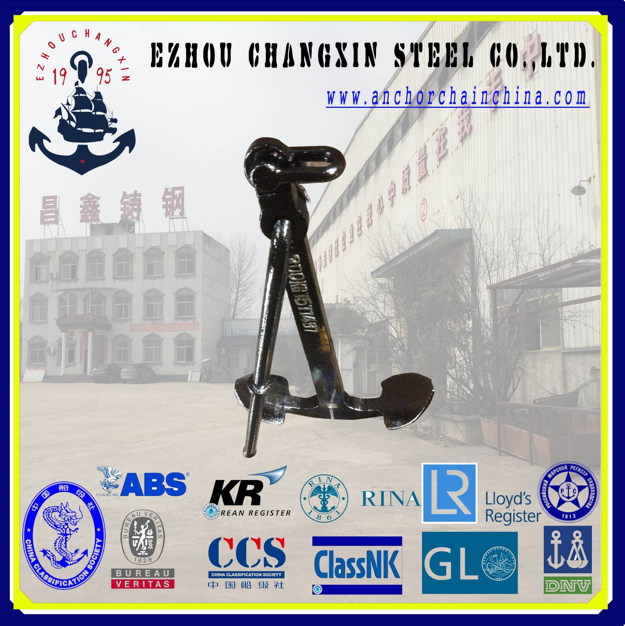 The worldsale anchor service Steel casting admiralty marine anchor    with delivery quickly