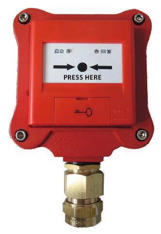 TCXH5231-EX Fire Hydrant Button(Flame proof type)