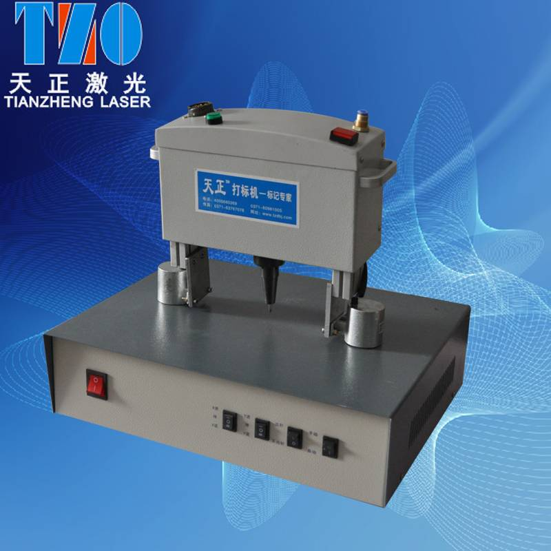 compact handheld dot peen marking machine