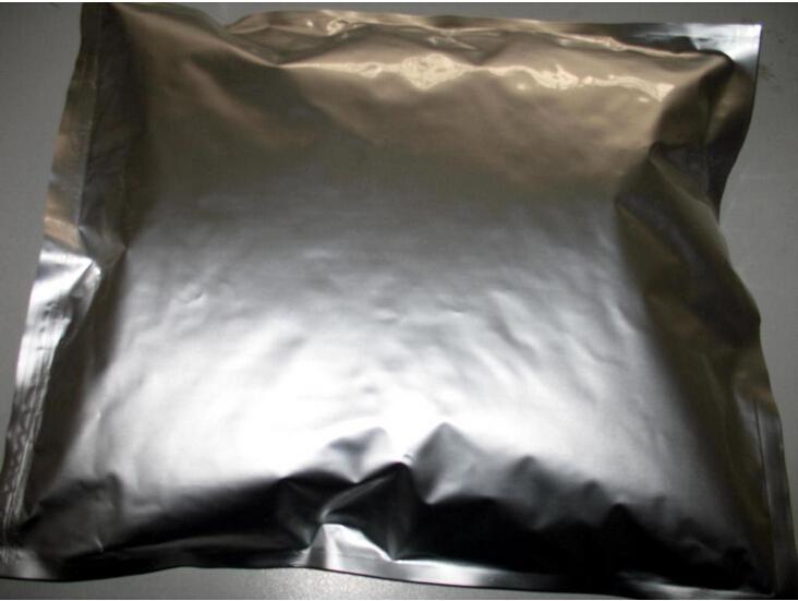 Butoconazole Nitrate Cas No.: 64872-77-1