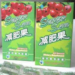 Super Slim Pomegranate