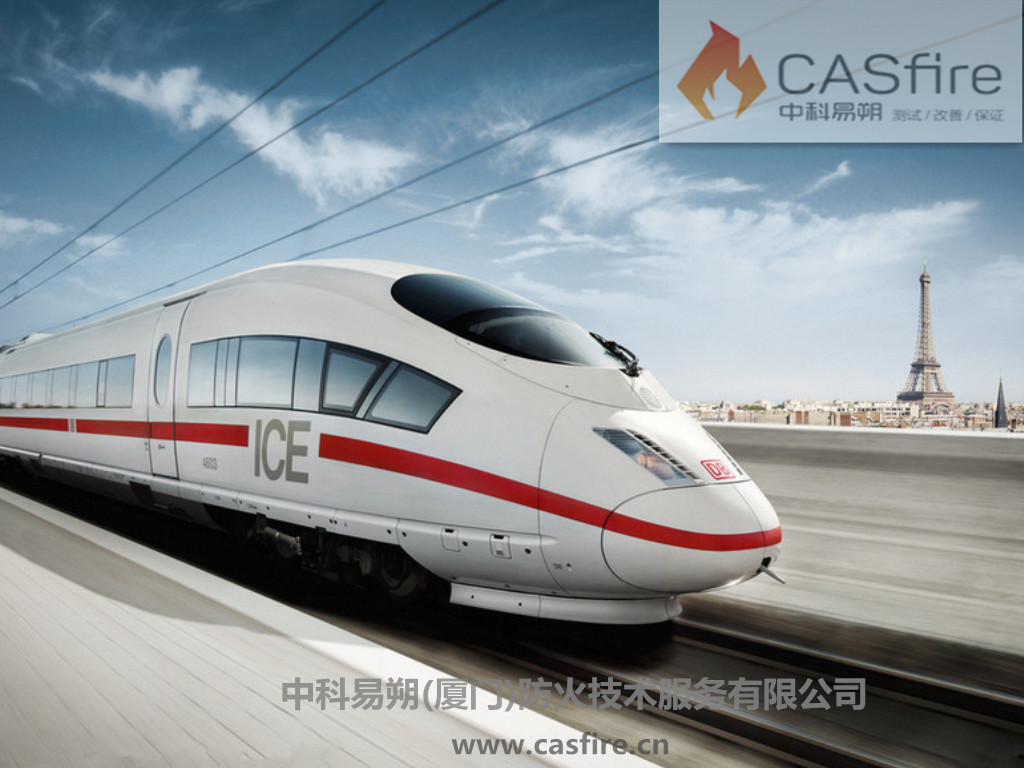 CASfire Fire Test Service to Railway Vehicles