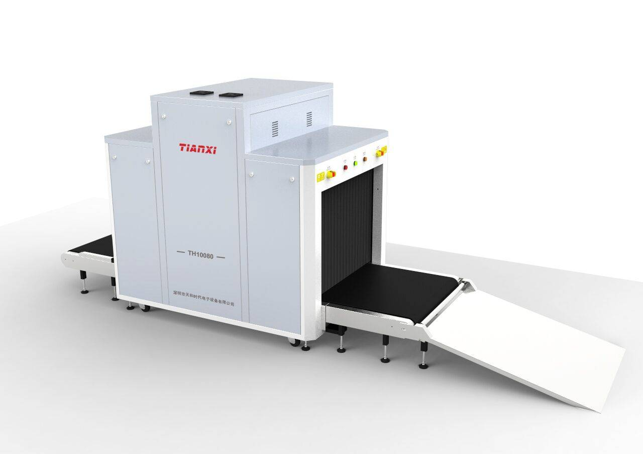 X-ray baggage scanner with 50.5cm*30.5cm tunnel