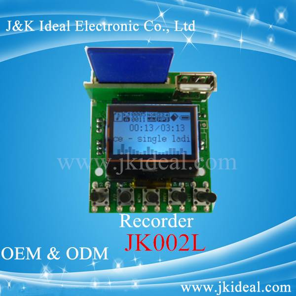 LCD display usb sd mp3 recorder module