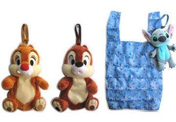 Plush Stuffed Toy Chip & Dale