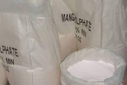 Feed grade manganese Sulphate