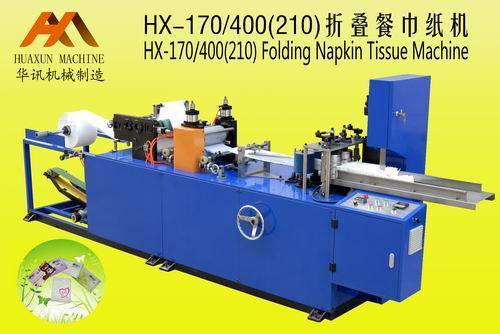 HX-170/400(210)Napkin Paper Folding Machine