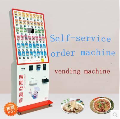 High Quality Food Ordering Machine Hot Food Vending Machine