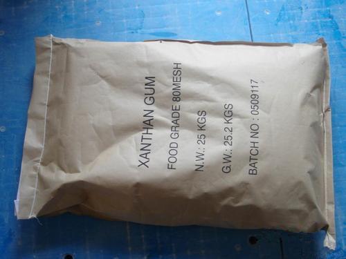 High quality thickener food grade xanthan gum CAS 11138-66-2